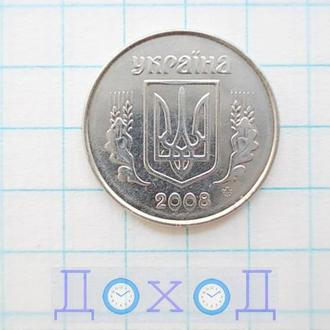 Монета Украина Україна 1 копейка копійка 2008 гладкий гурт магнит №4