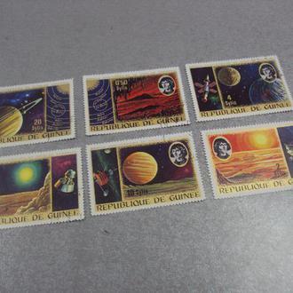 марки гвинея космос коперник 1973 гаш лот 6 шт №14