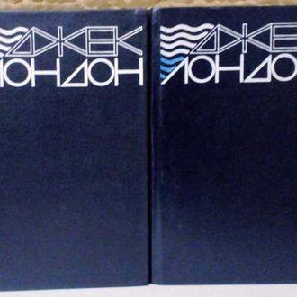 Лондон. Сочинения в 2 томах