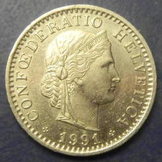 20 раппенов 1991 Швейцарии