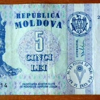 Молдова 5 лей   2013