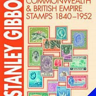 Gibbons - Марки Британской империи 1840-1952 - на CD