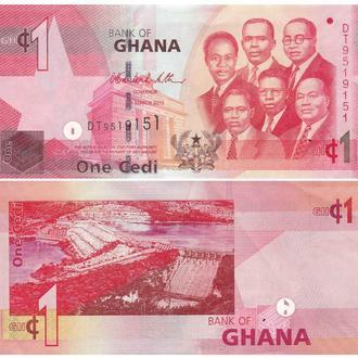 Гана 1 седи 2010 UNC