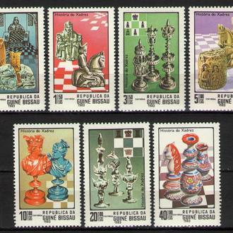 Гвинея Бисау 1983 Шахматы Фигуры Антиквариат серия 8-00 евро MNH **