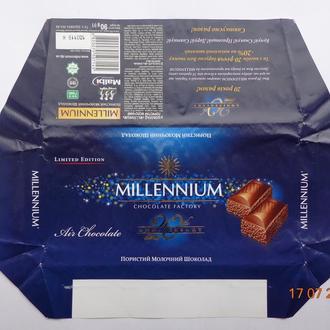 """Обёртка от шоколада """"Millennium 20 Anniversary пористый молочный"""" 90g (Malbi, Днепр, Украина) (2018)"""