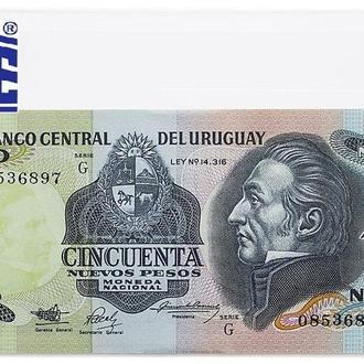 Холдер для банкнот - SAFE