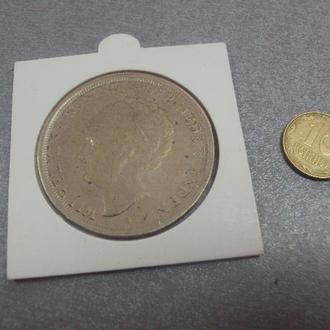 нидерланды 2 1/2 гульденов 1930 копия №603