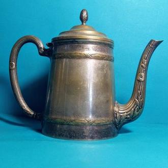 Антикварный чайник _ латунь серебрение