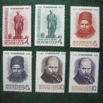 1964р. Т.Г.Шевченко.MNH