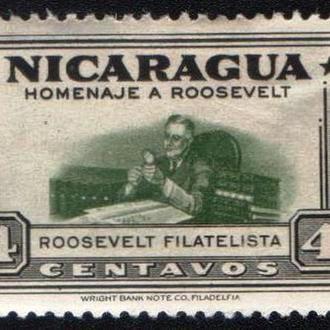 Никарагуа (1946) Ф.Д. Рузвельт - филателист