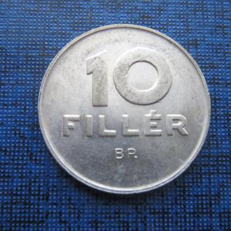 монета 10 филлеров Венгрия 1980 фауна птица