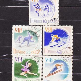 1960  Почта СССР  7-е зимние Олимпийские игры в Скво-Велли  Полная серия