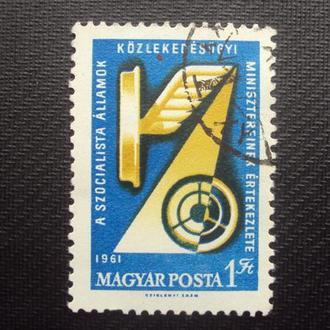 Венгрия 1961г.гаш.