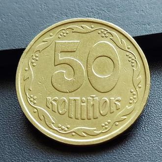 MN Украина 50 копеек 1992 г., 2.1ААм, малый герб _2
