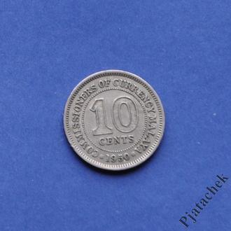 Малайа Малайя 10 центов 1950