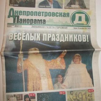 Газета 2015 Новости + Политика