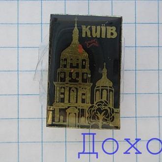 Значок Киев Київ София Киевская
