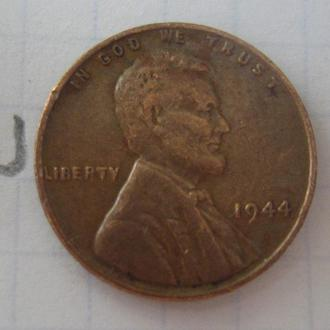 США, 1 цент 1944 года.