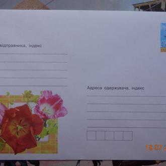 2005-зам. 5-3058. Конверт ХМК Украины. Квіти (тюльпани) (03.02.2005) отличное состояние