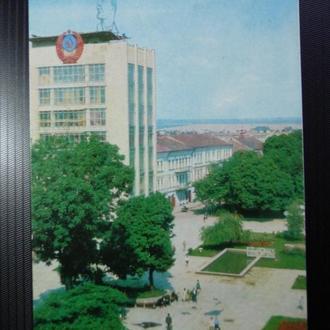 ФРАНКІВСЬК/ФРАНКОВСК ПОЧТА ПОЧТАМТ ШАМШИН 1973 ТИР. 95т