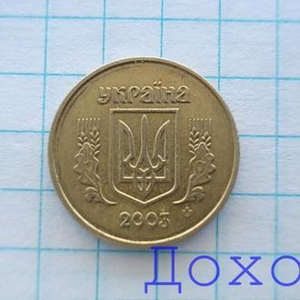 Монета Украина Україна 10 копеек копійок 2003 гурт мелкие насечки №5