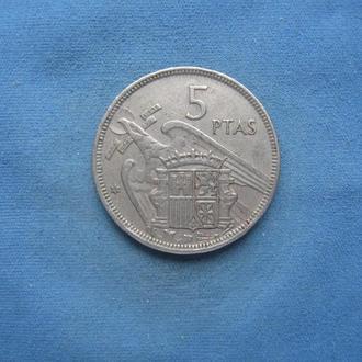 Испания 5 песет 1957 год