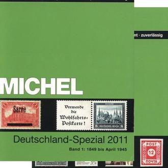 Michel 2011 - Марки Германии - 2 тома - *.pdf