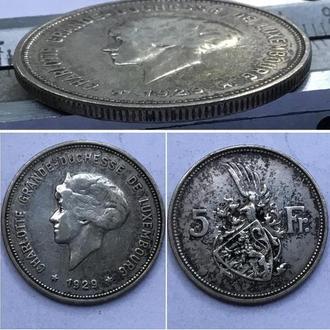 Люксембург 5 франков, 1929г. Великая герцогиня Шарлотта (1918 - 1964). Серебро 0.625