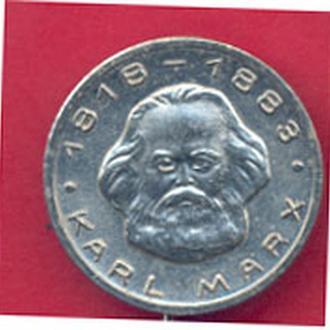 Знак Вожди Карл Маркс.