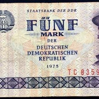 5 марок 1975 г Германия
