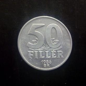50 филлеров (1986) Венгрия.