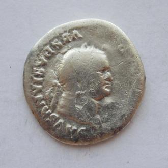 Денарій Веспасіан, Салюс (Salus). Срібло.