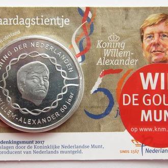 Нидерланды 10 Евро 2017 *Король Виллем-Александр (50-летие)*