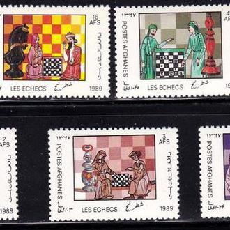 Спорт .  Афганистан 1989 г  MNH  - шахматы