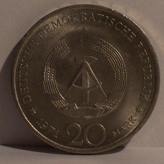 20 марок, Эрнст Тельман, ГДР, Германия, 1971 г.