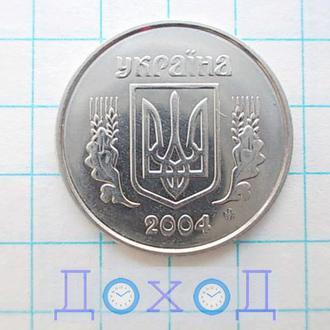 Монета Украина Україна 2 копейки копійки 2004 гладкий гурт магнит №4