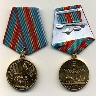Медаль 1500 лет Киева оригинал состояние люкс с документом
