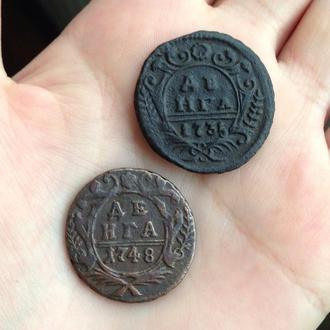 Денга 1735 и 1748 года.