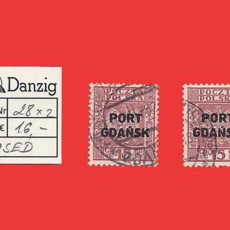 ✠ DANZIG ✠ Port Gdansk Mi.28 x2  Є16,- Used 1934 ✠Данциг ✠Гданьск ✠ Герб ✠ Орел