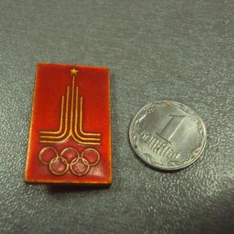 олимпиада москва 1980 №1942