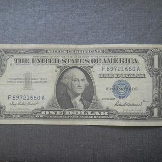 США 1 доллар 1957 (F 69721660 A)