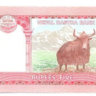 Боны Азия Непал 5 рупий 2017 г.