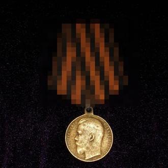 медаль За храбрость Николай II, 2 степень