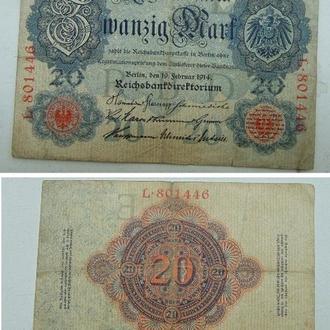 Германия. 20 марок 1914 года