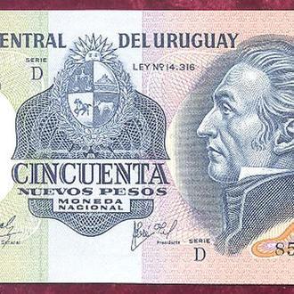 Боны Америка Уругвай 50 песо 1988 г.