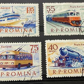 1963. Румыния. Транспорт