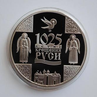 Беларусь 1 рубль 2013 г., PROOF, '1025 лет Крещению Руси'