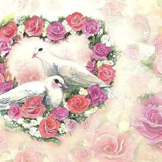 Україна Поштова картка з ОМ День закоханих ! Зам. 0-3738 Тираж 35 000
