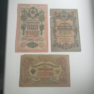 Боны 3,5 и 10 рублей