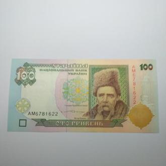 100 гривень 1996, серія АМ, Ющенко, unc, пресс, оригінал